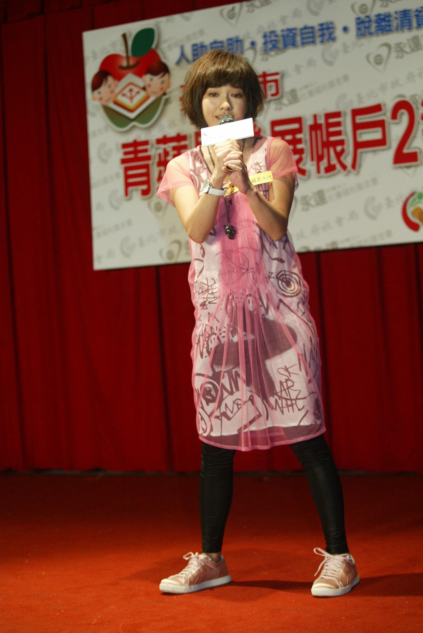 藝人郭采潔化身青蘋果大使為專案同學打氣(2)