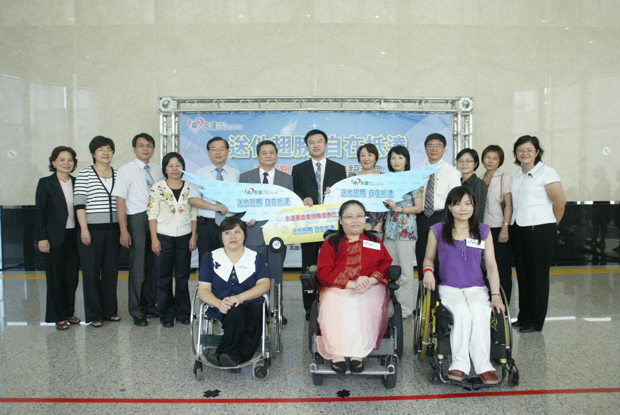 永達社福基金會與受贈單位一同合影。