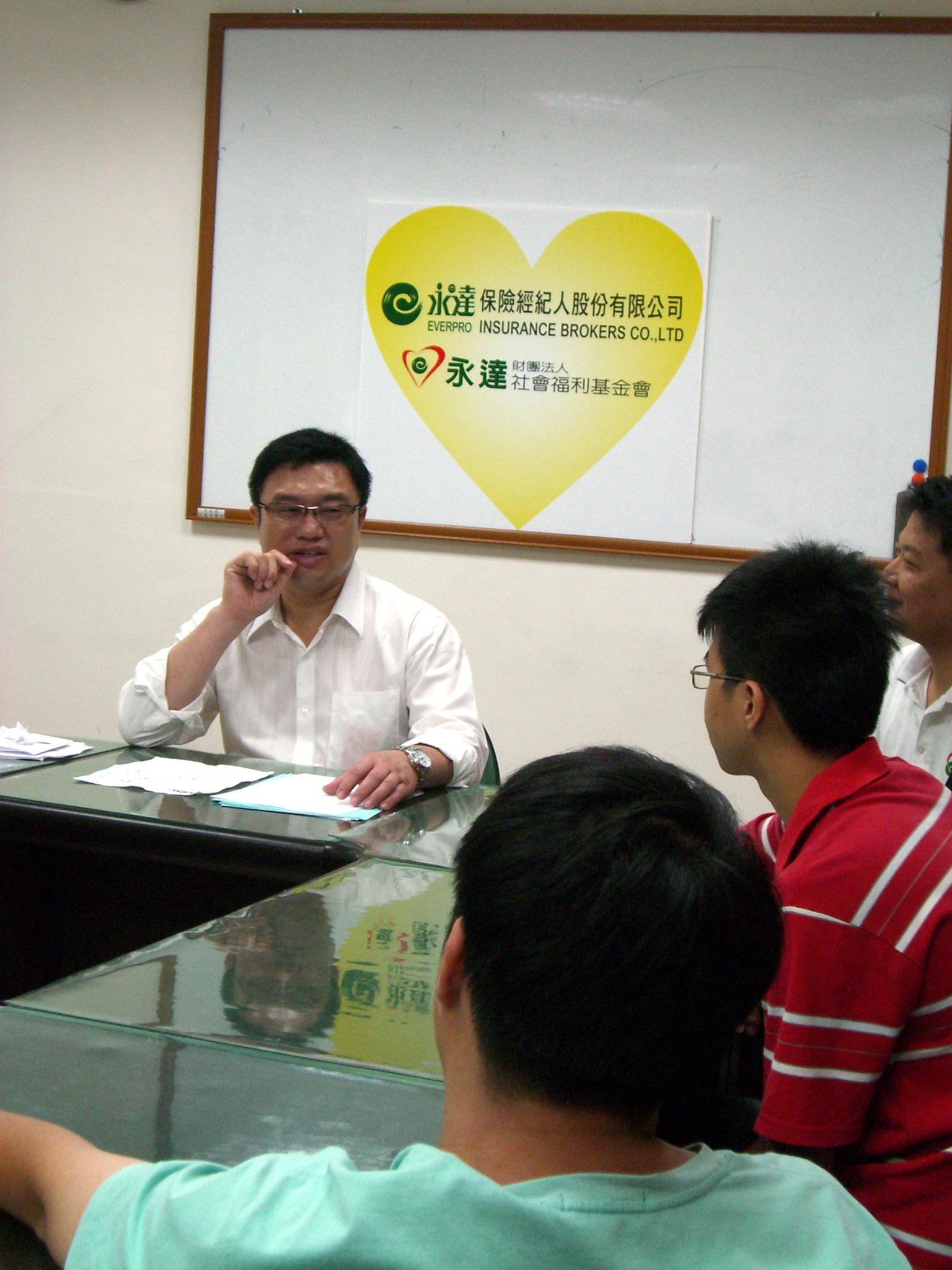 永達保經吳文永董事長與即將就業的孩子面對面接觸。