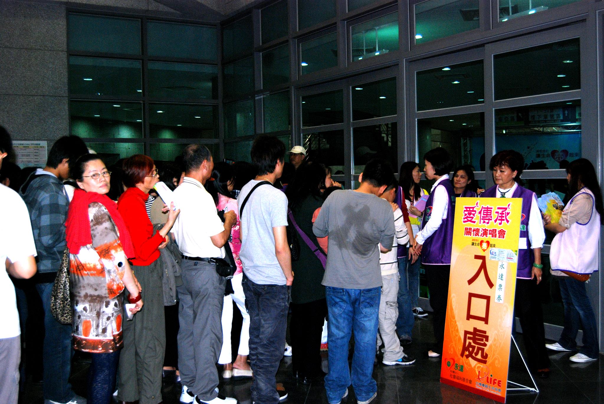 熱情的民眾早在開演前兩小時就在門口排隊,為了就是要找個好位置來觀賞這場精彩的演出。