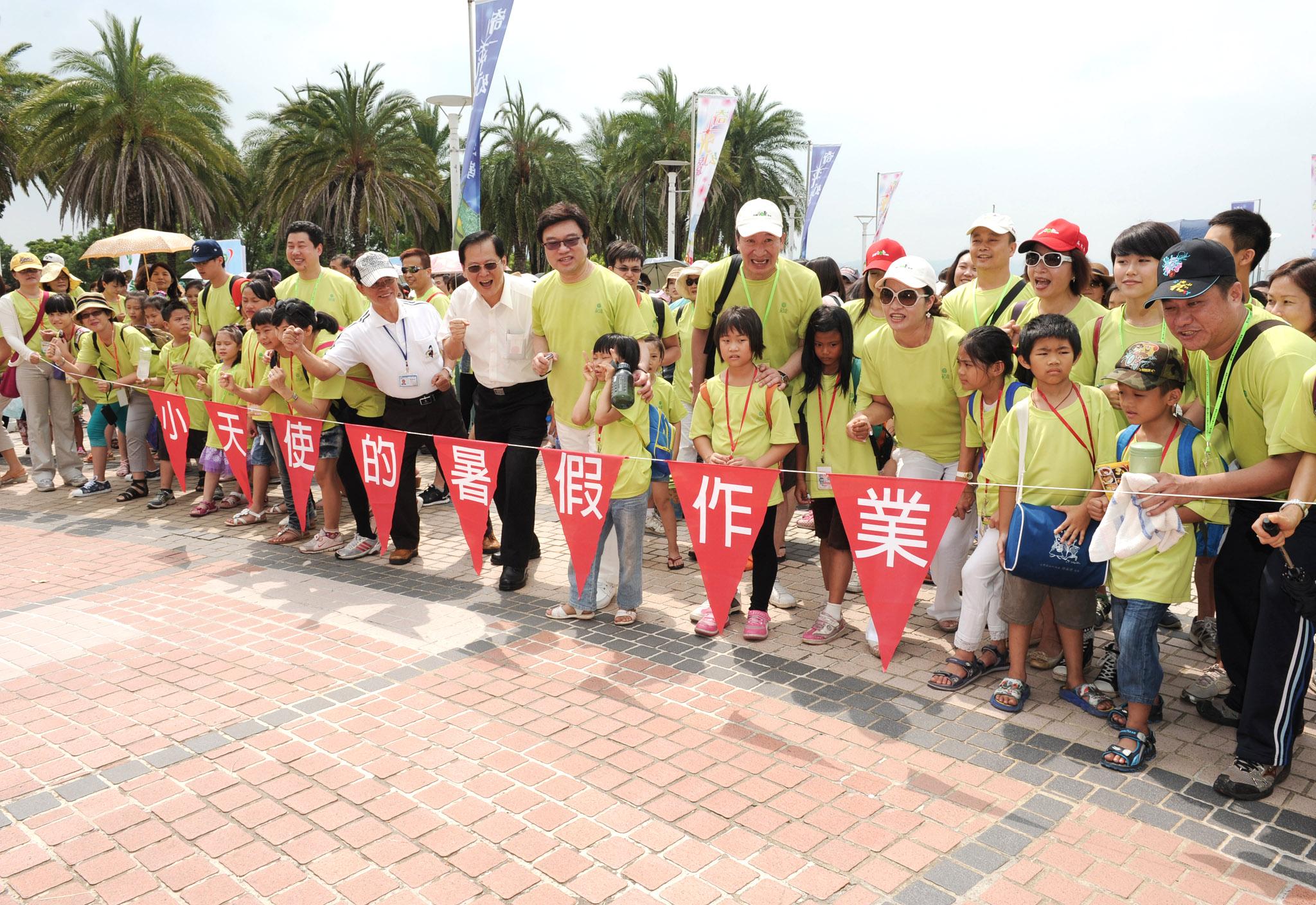 台中市政府、麗寶樂園、及永達保經長官皆親臨活動現場