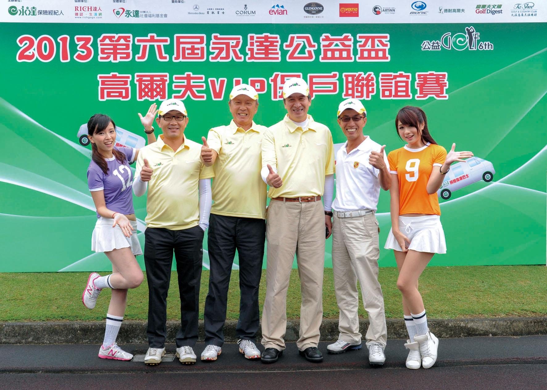 圖說永達陳慶鴻總經理(右三)與貴賓們揮桿作公益。
