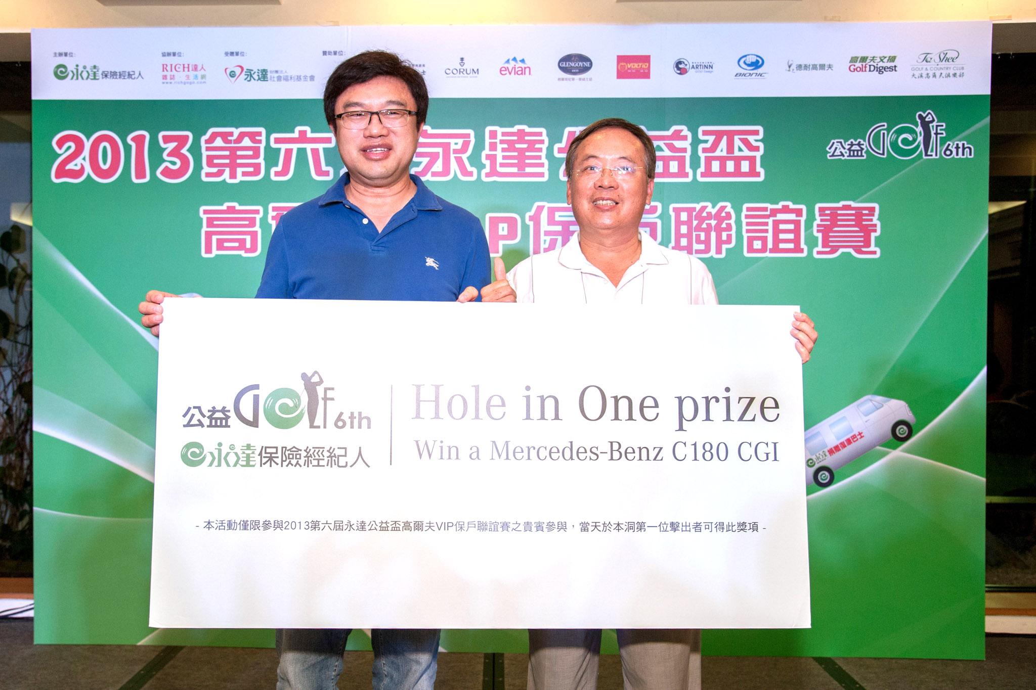 圖說:永達吳文永董事長(左)頒贈一桿進洞獎予得主張俊哲先生(右)。
