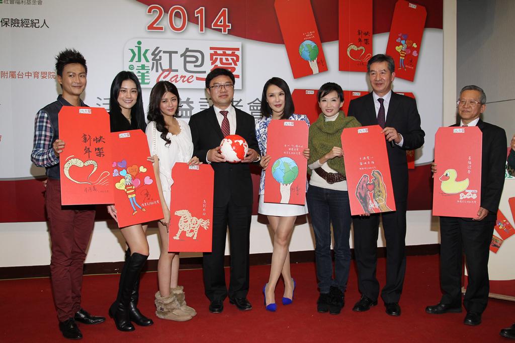 紅包袋一套6款,由藝人新畫插圖及祝福。