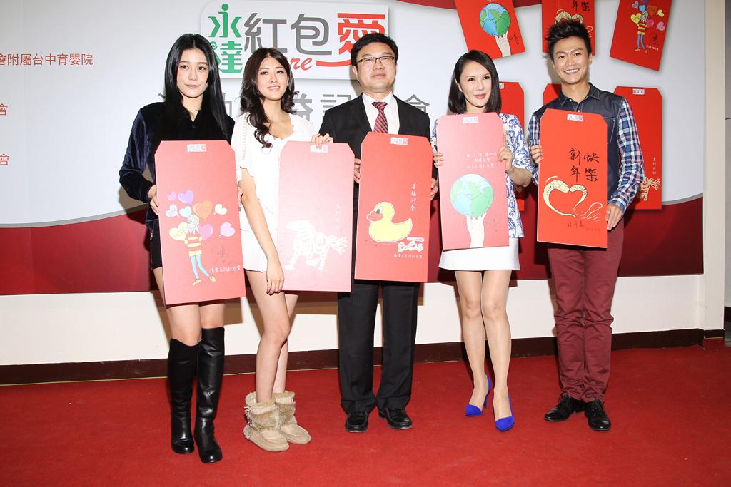 左起小蠻、賴琳恩、永達吳文永董事長、利菁、 林俊逸出席支持紅包愛。