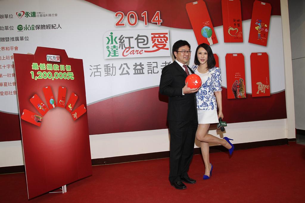 利菁連續二年出席,為紅包愛募得130萬元。