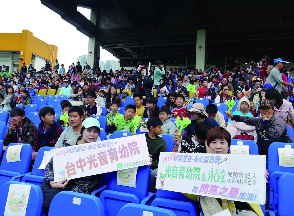永達中區業務代表邀請台中光音育幼院的院童一起來觀賞棒球比賽。