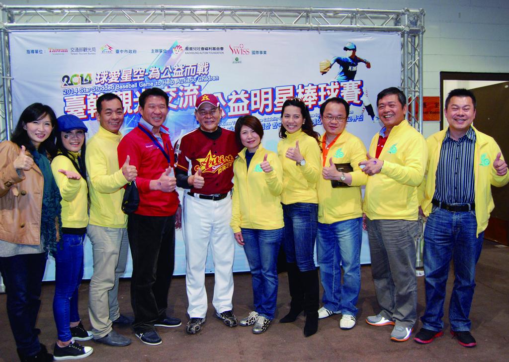中區業務主管用行動支持本次活動募捐了兩千張發票共襄盛舉。