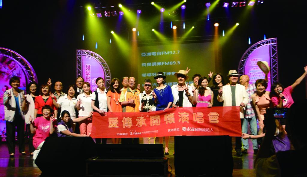 桃園愛傳承主辦單位及貴賓感謝所有觀眾的參與。