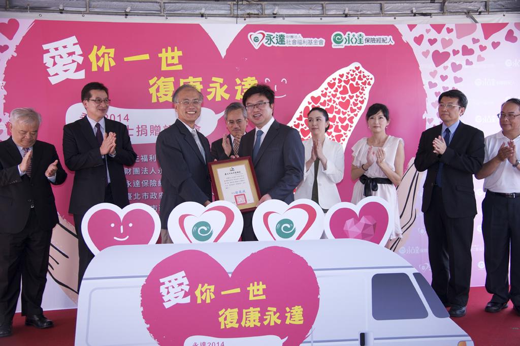 臺北市政府致贈感謝狀。