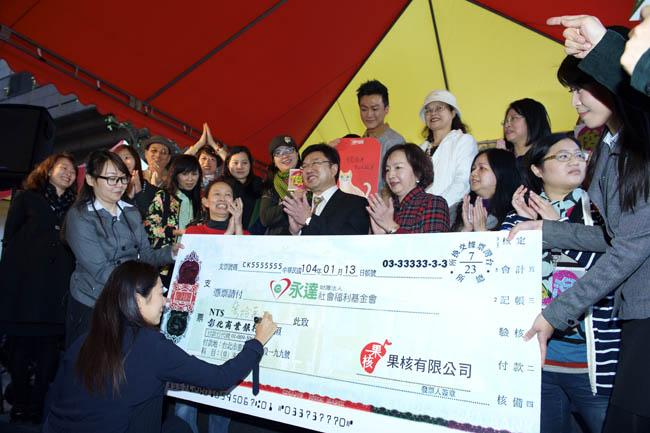 藝人黃韻玲代表果核音樂捐贈30萬元予永達社福基金會。
