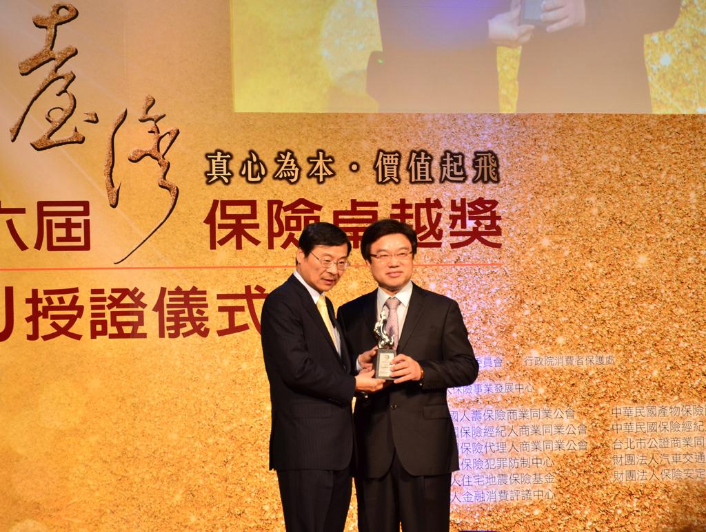2015年台灣保險卓越獎-「公益關懷卓越獎」由金管會主委曾銘宗(左)頒贈給永達保經董事長吳文永。
