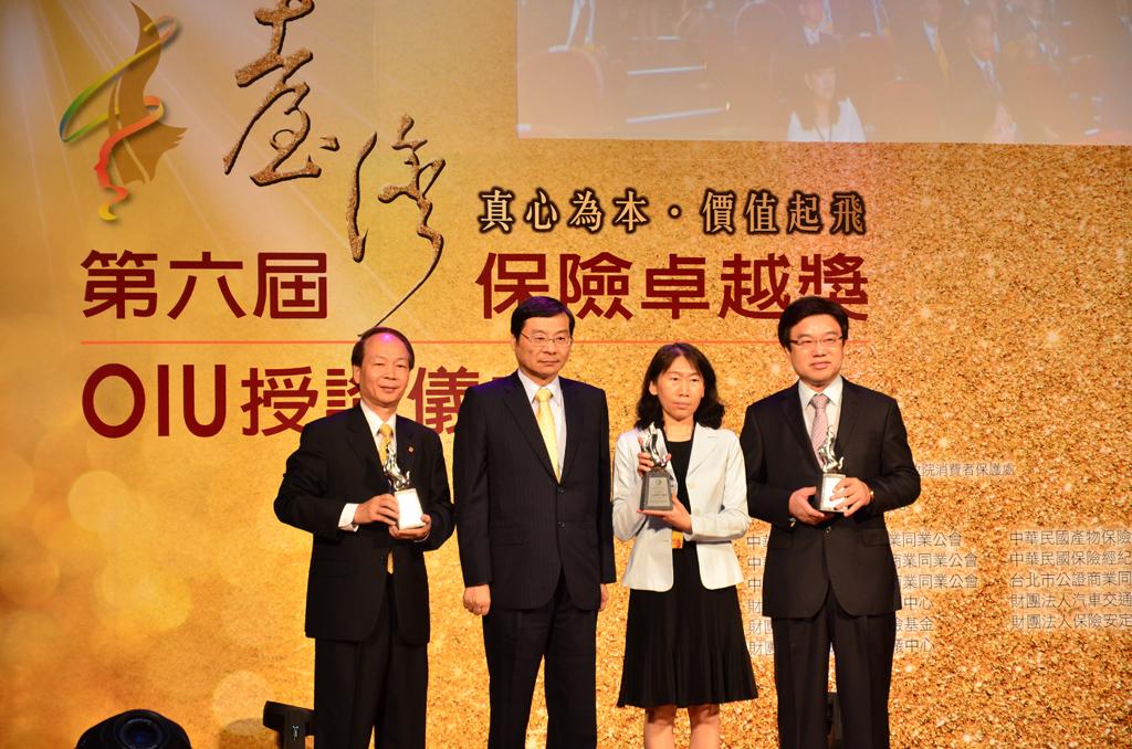 2015年台灣保險卓越獎-「公益關懷獎」得獎單位合影。
