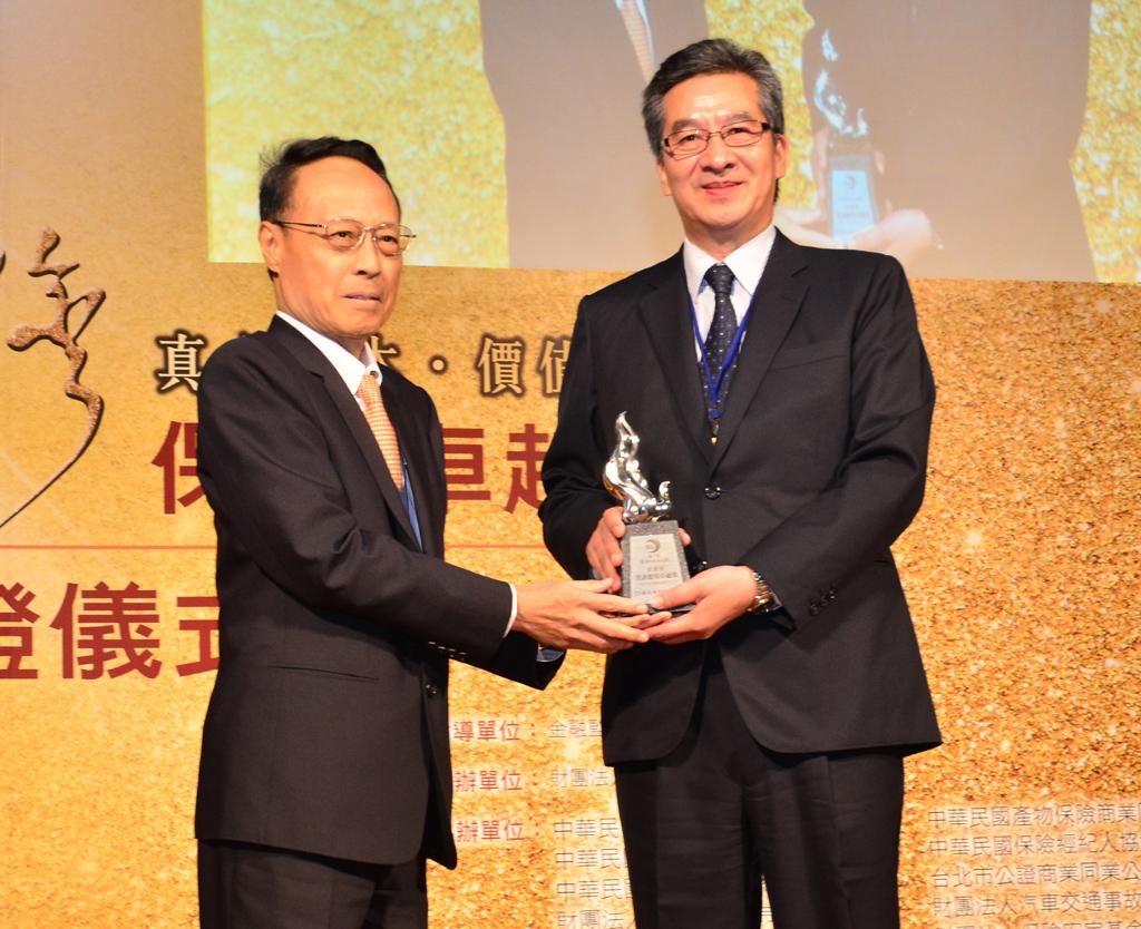 產險公會理事長戴英祥(左)頒贈「資訊應用卓越獎」給永達總經理陳慶鴻。