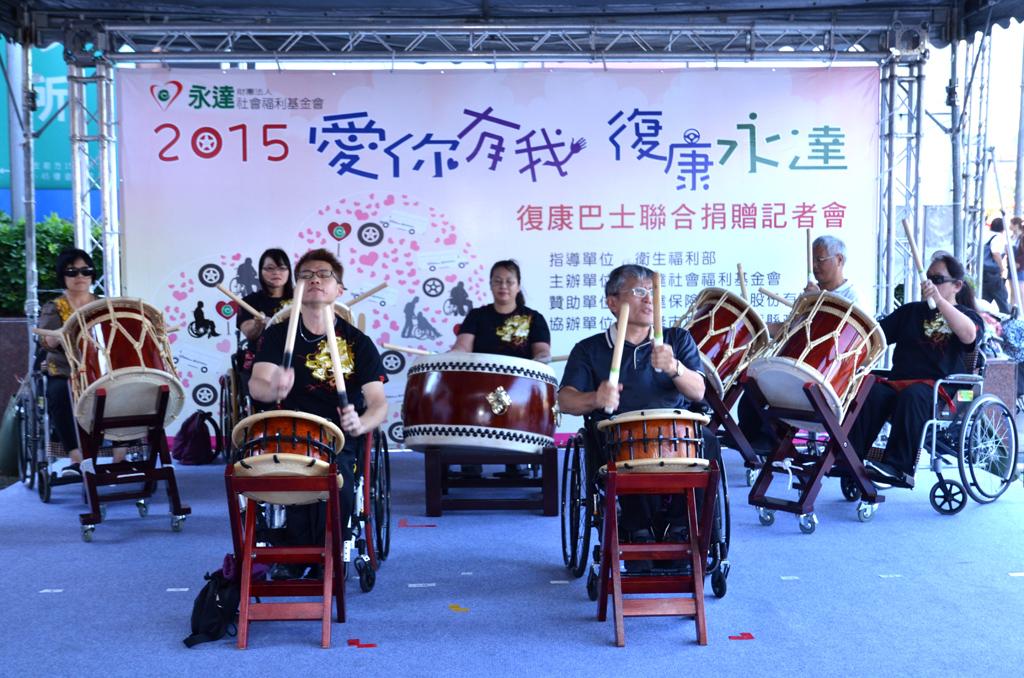 開場表演由台北市輪椅網球協會帶來氣勢磅礡的輪椅太鼓表演。