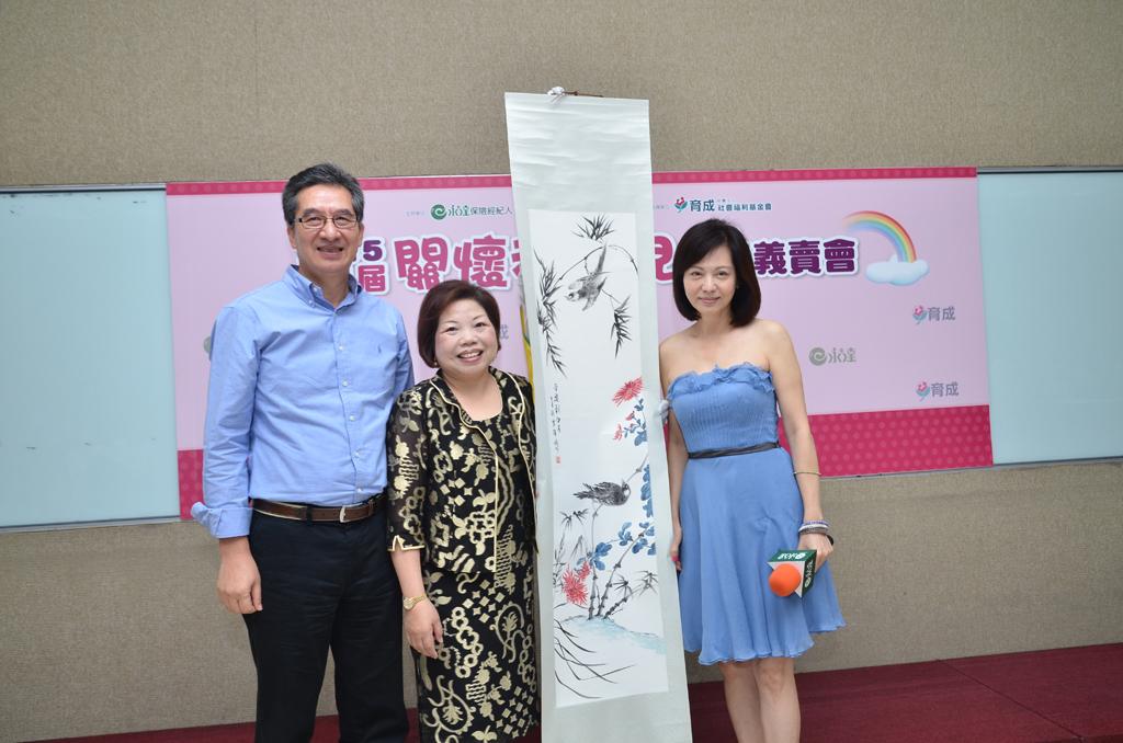 藝人熊海靈(右)拍出永達總經理夫人宋瑞嫻女士所捐出【花鳥捲軸畫作】由永達黃素英副總(中)11萬得標。