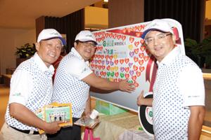 客戶們的公益捐款愛心滿滿。