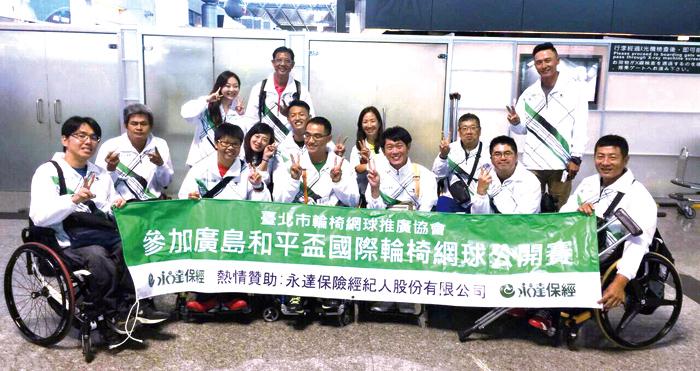 2015年廣島和平盃國際輪椅網球公開賽大合照(台北市輪椅網球推廣協會提供)
