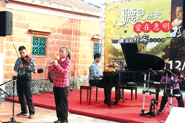 惠民盲校校生帶來精彩的開場表演。