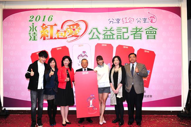甜蜜搭檔JR紀言愷(左一)及阿喜(右三)則募得9萬3千元。