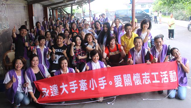 「大手牽小手。愛關懷活動」永達中區志工於台中潤康護理之家合影。