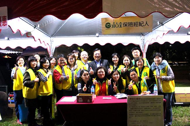永達林桂興籌備協理帶領42位業務代表擔任愛心志工。