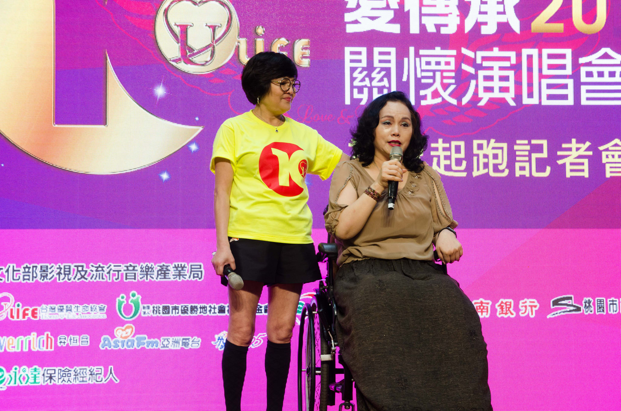 歌中劇故事主角-李佩菁驚喜現身記者會。