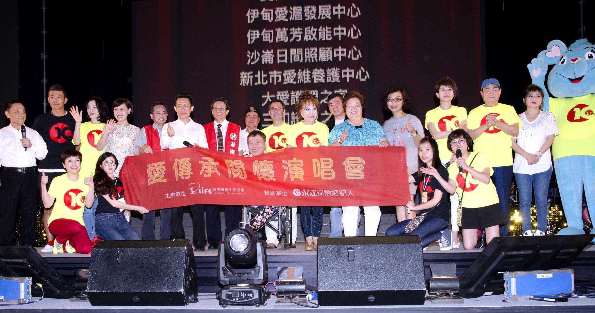 (後排站立者右四起)永達保經李淑媛副總、魏滿妹協理與贊助單位及藝人合影。