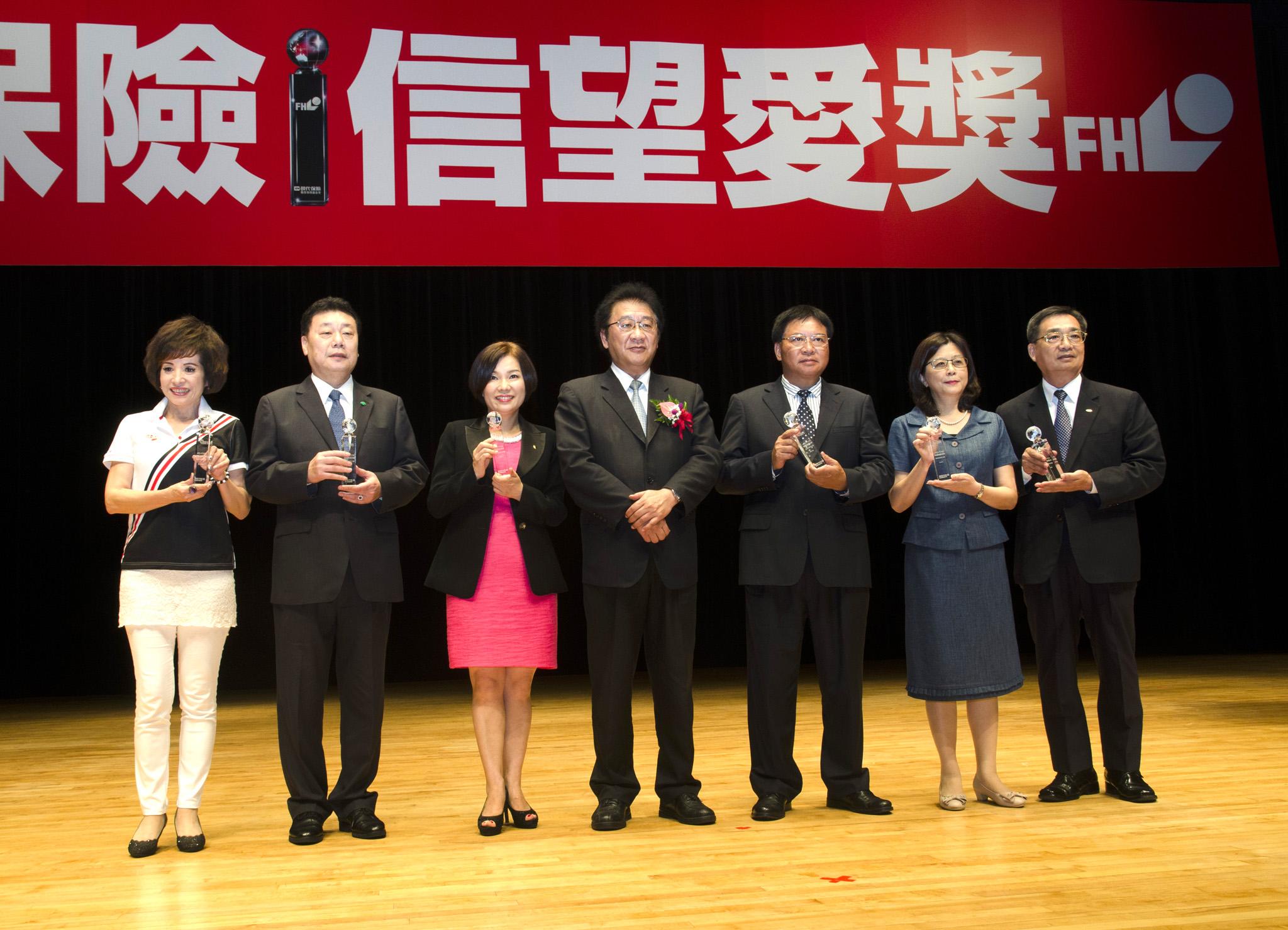 韓孫珍華副總以組織育成、專業經歷與社會公益之貢獻,榮獲「最佳保險成就獎」之優選肯定。