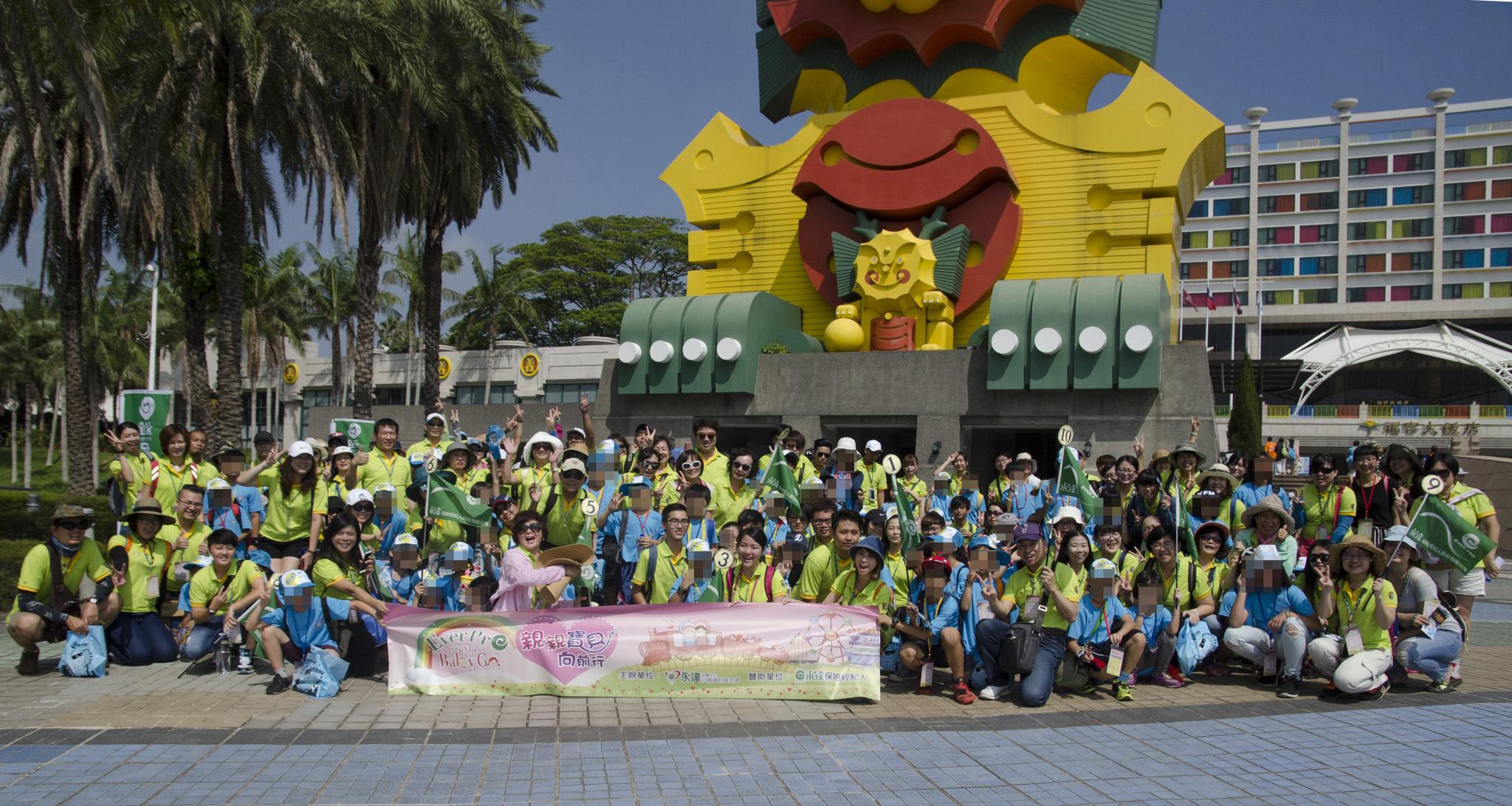永達保經吳文永董事長帶領業務代表及客戶,陪伴中區弱勢兒童麗寶樂園一日遊。