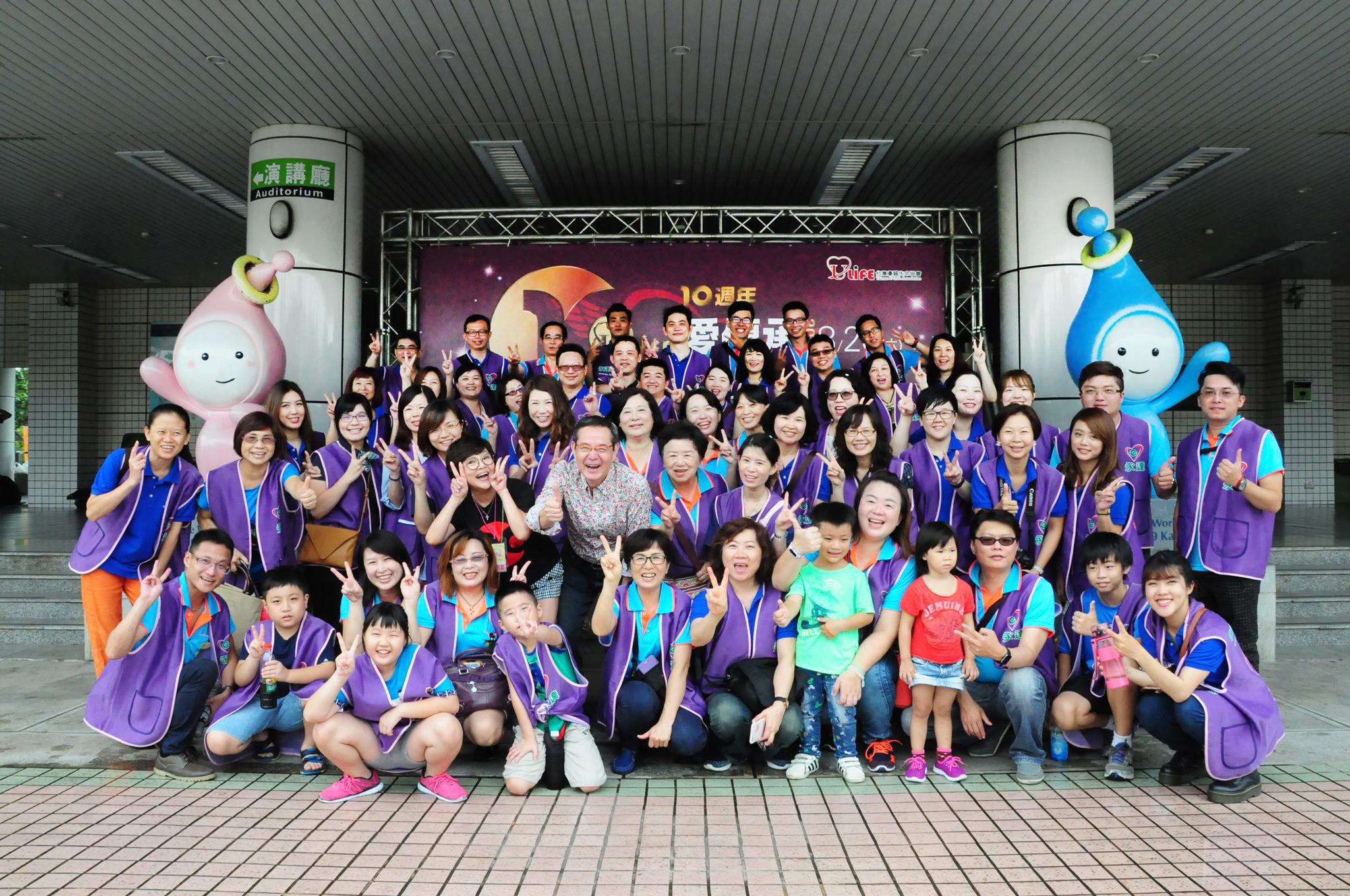 永達南區志工們帶著滿滿的熱情迎接身心障礙及長者朋友。