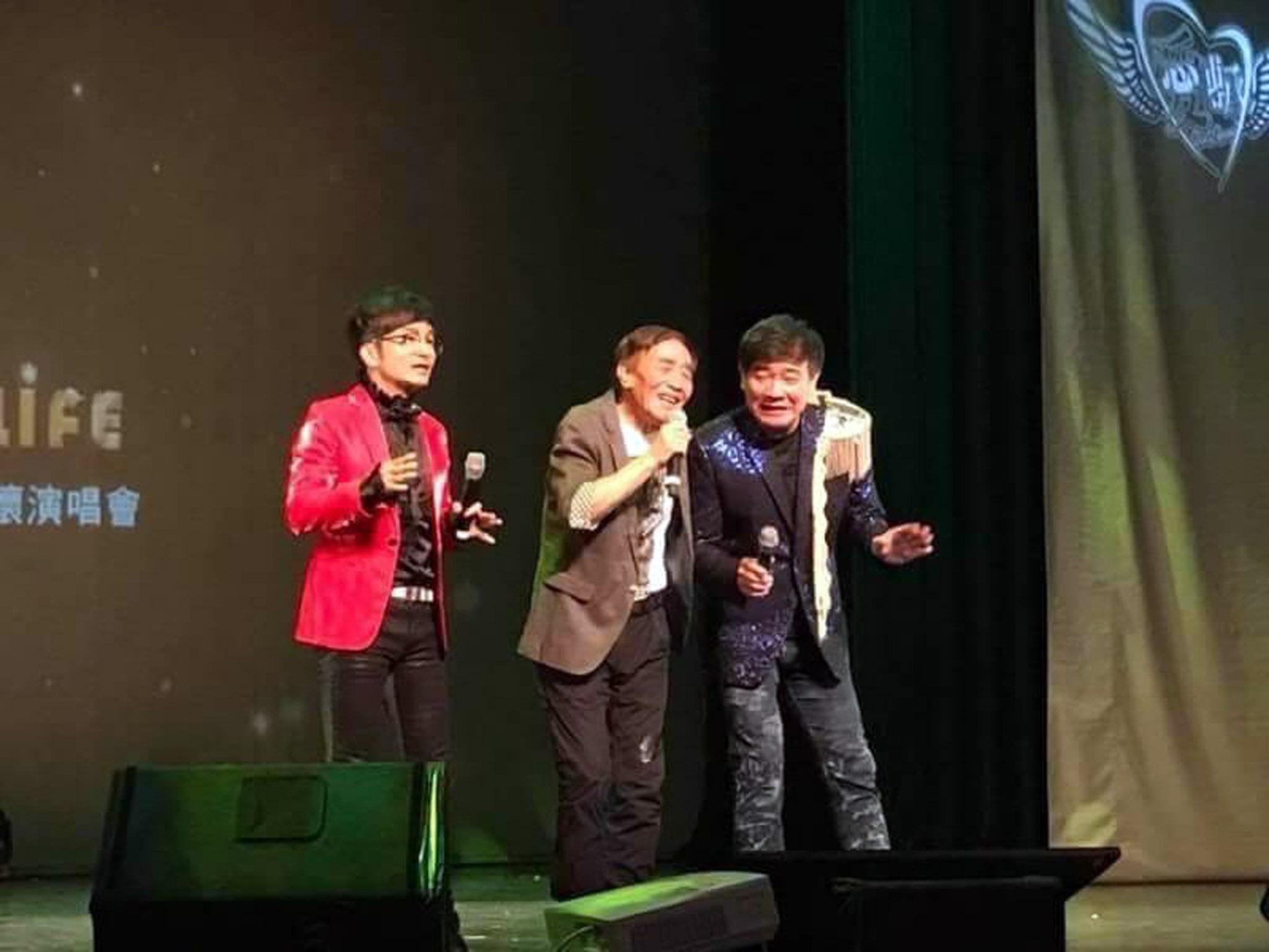 壓軸巨星「急智歌王」張帝現身演唱會,與主持人唐從聖、白雲傳遞歡樂,為演唱會劃下完美的句點。