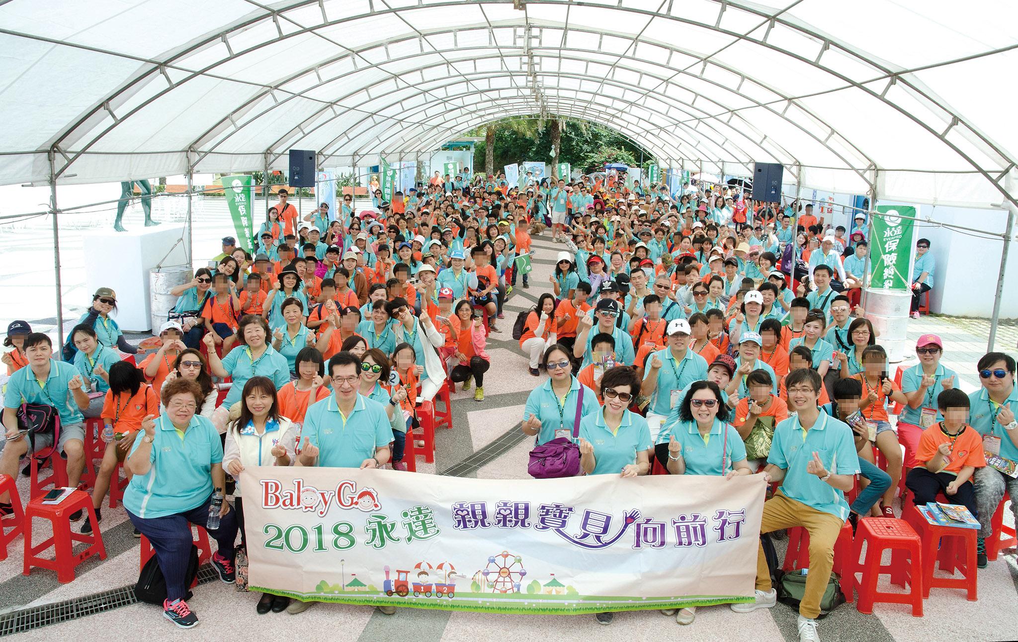 永達保經陳慶鴻總經理(第一排左三)及業務主管帶領永達志工陪伴寶貝們,於六福村一日遊。