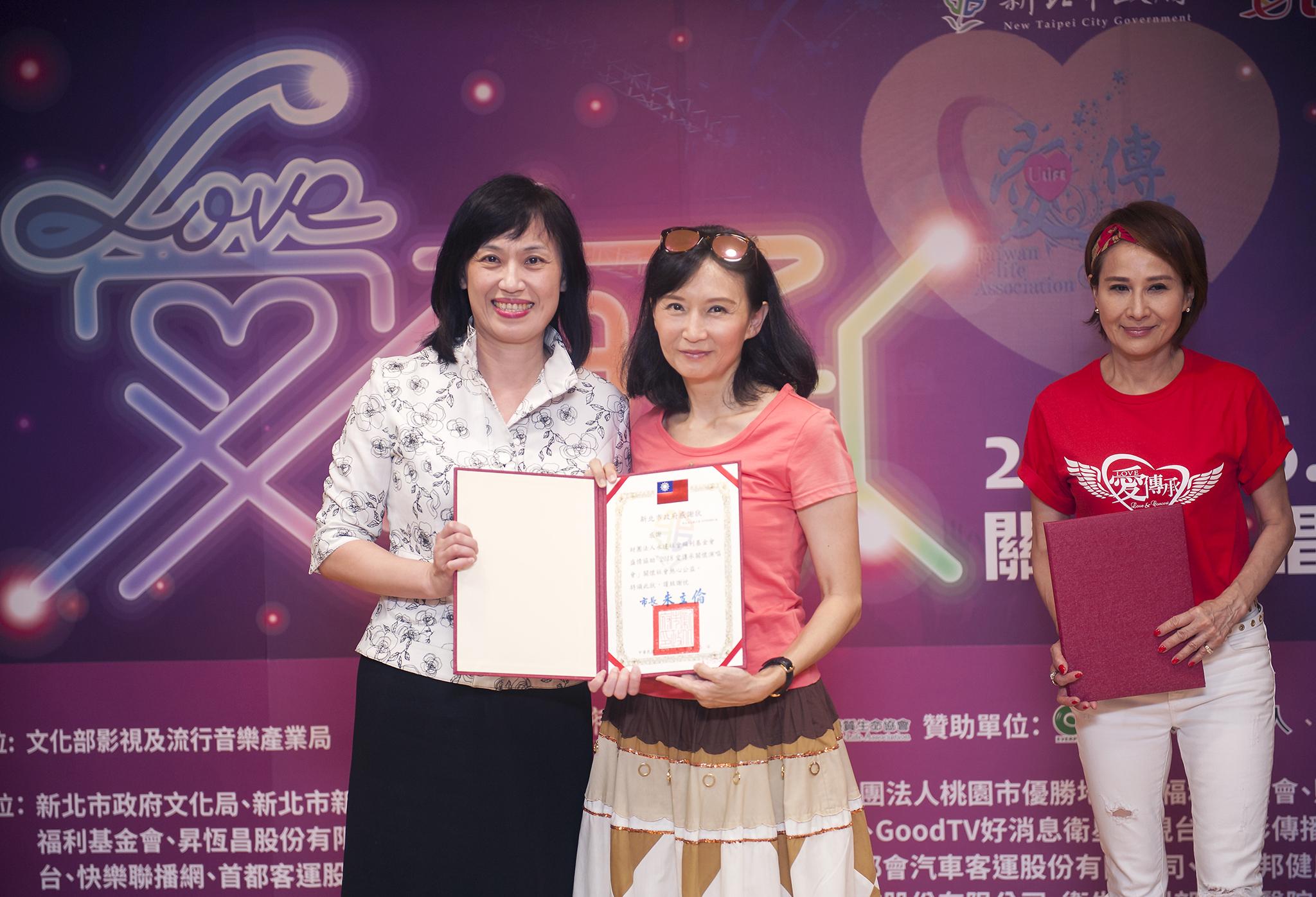 永達社福基金會執行長汪用和(左二)代表出席受贈感謝狀。