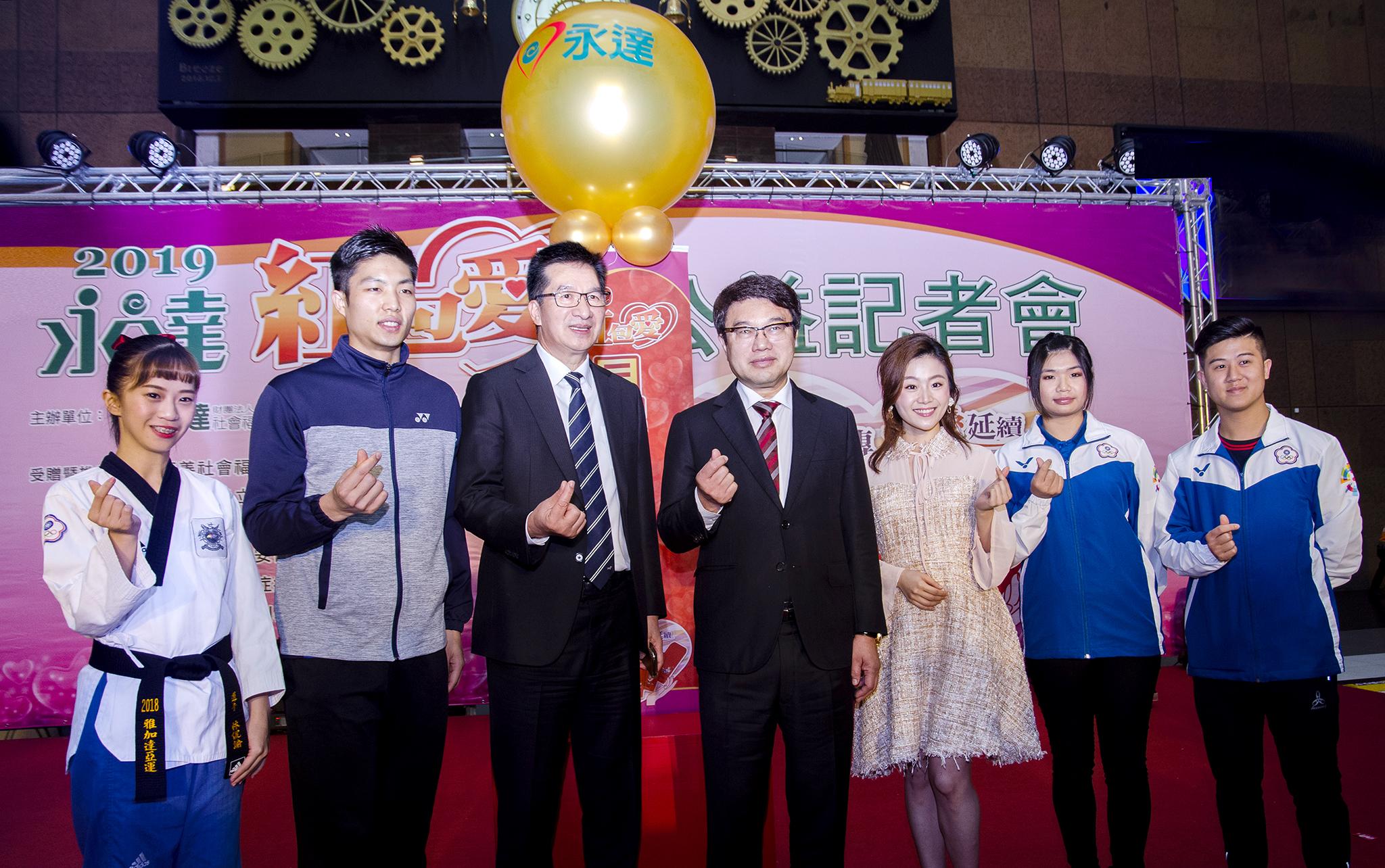 林侃諭(左1)、周天成(左2)、楊小黎(右3)、林穎欣(右2)、呂紹全(右1)擔任2019年紅包袋義賣推廣大使,與永達吳文永(右4)董事長、陳慶鴻(左3)總經理合影。