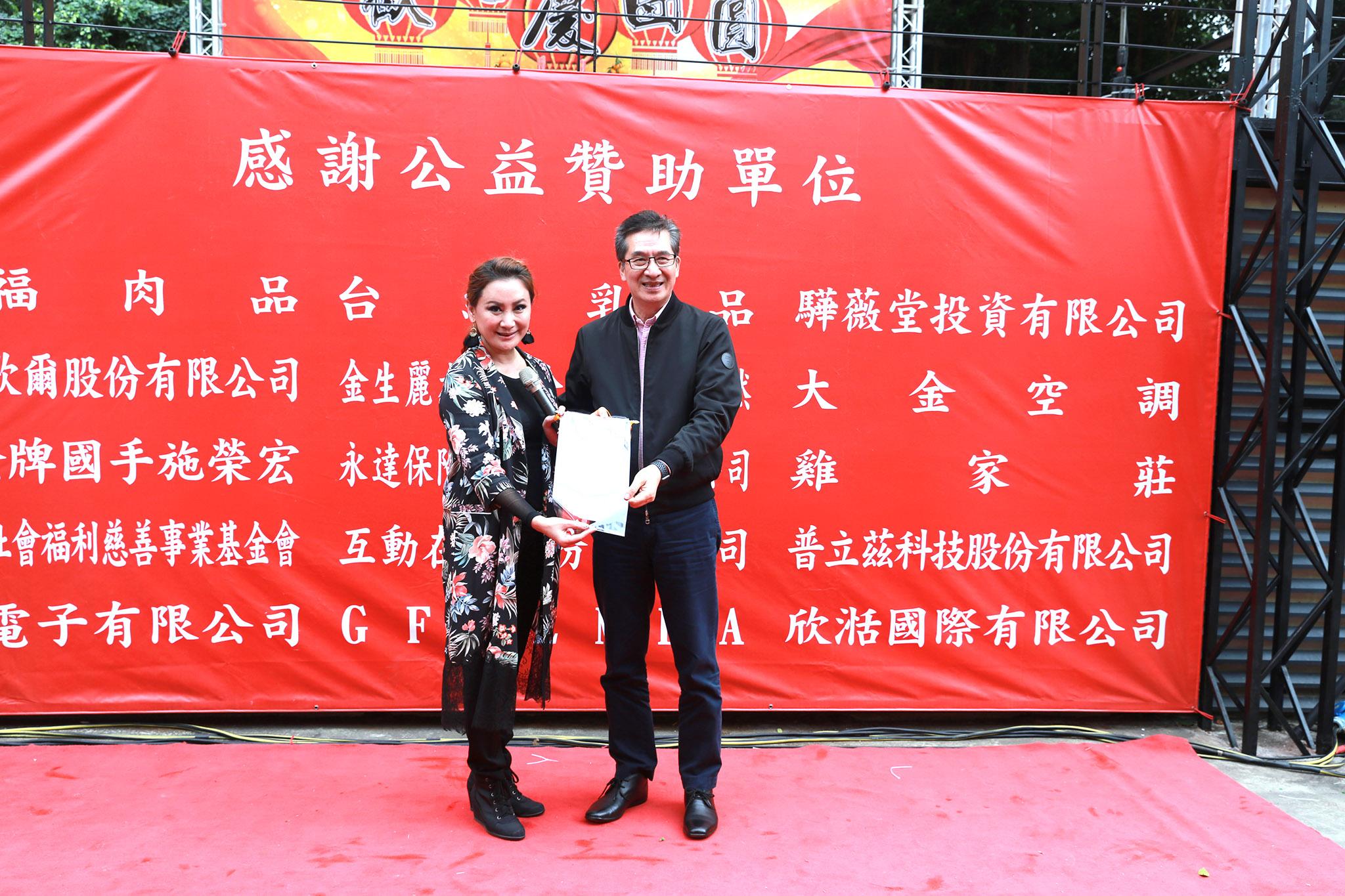 陳亞蘭(左)致贈感謝狀給永達陳慶鴻總經理(右)。