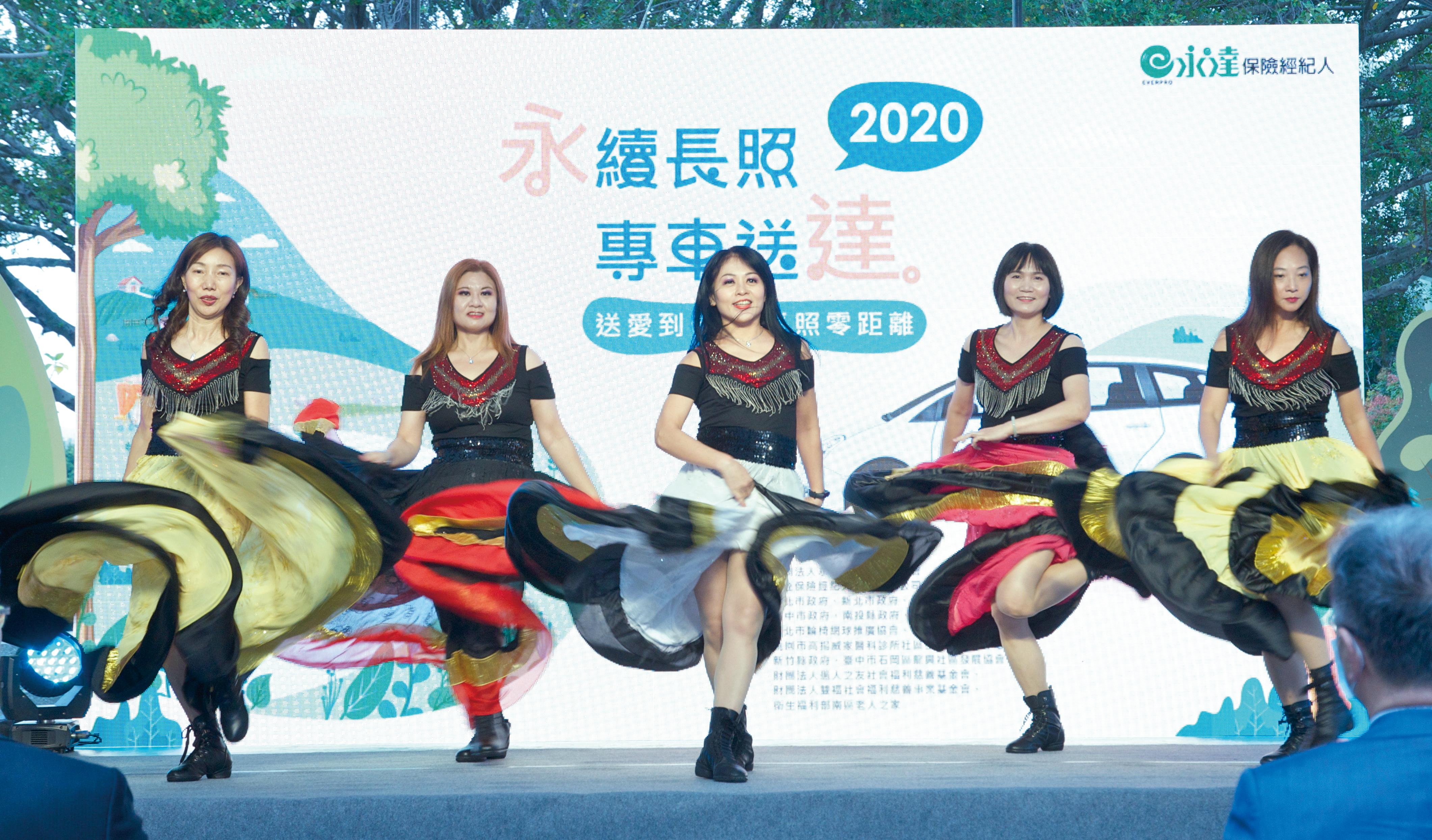 記者會現場邀請到2019年「仙角百老匯」大型舞台秀入選之表演團體「新北市林口舞蹈會」擔綱開場表演。