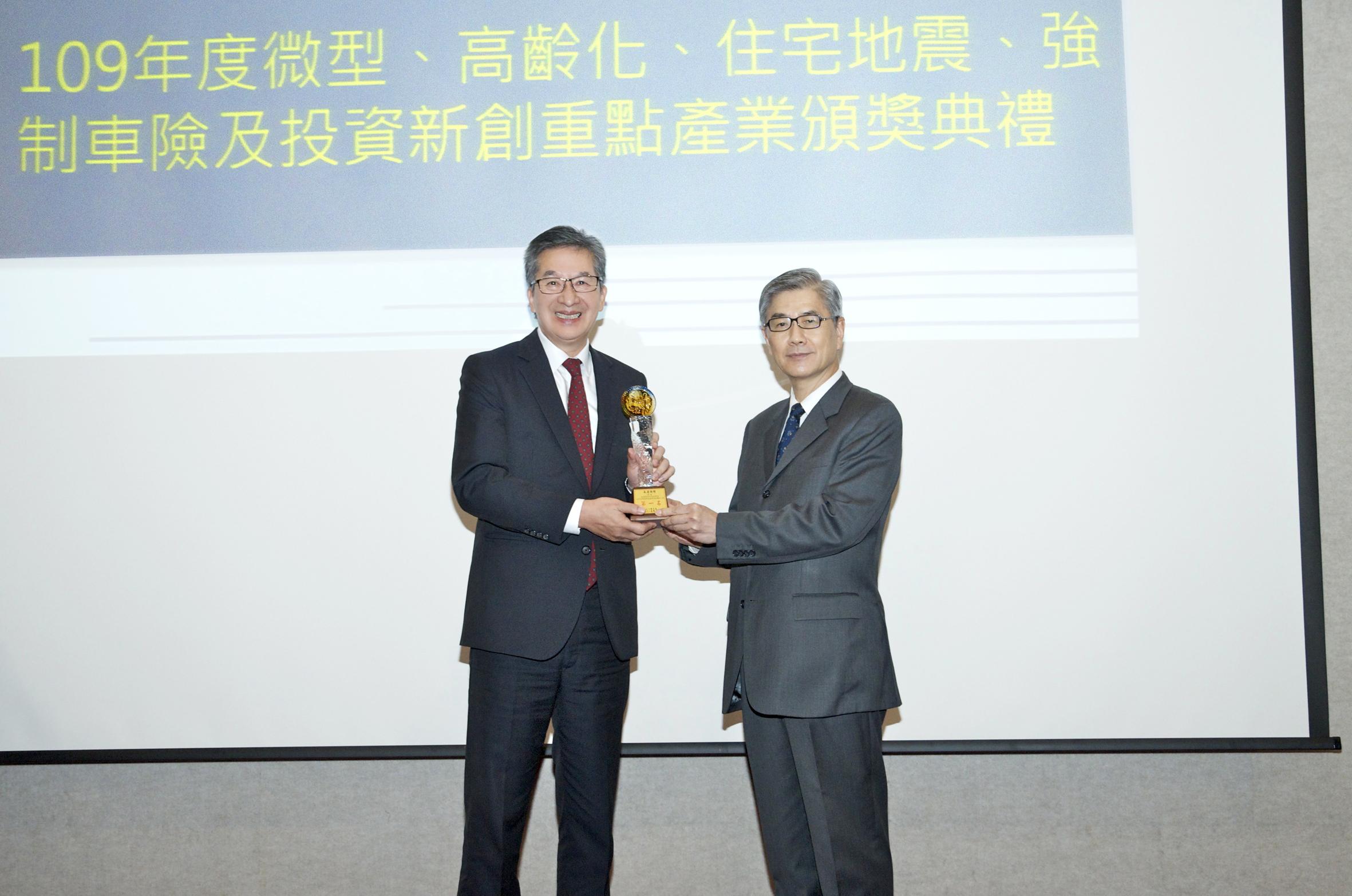 永達保經獲得2020年微型保險競賽-保經代組第一名,由金融監督管理委員會主委黃天牧(圖右)頒獎,永達陳慶鴻總經理(圖左)代表授獎。