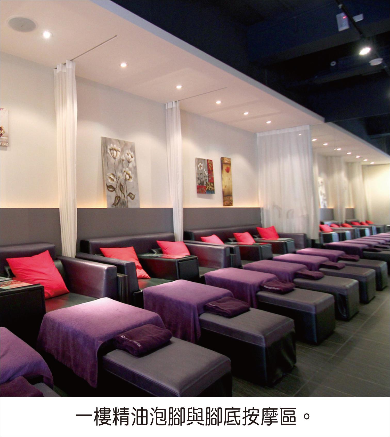會館一樓以紫色與白色為裝潢主要基調。