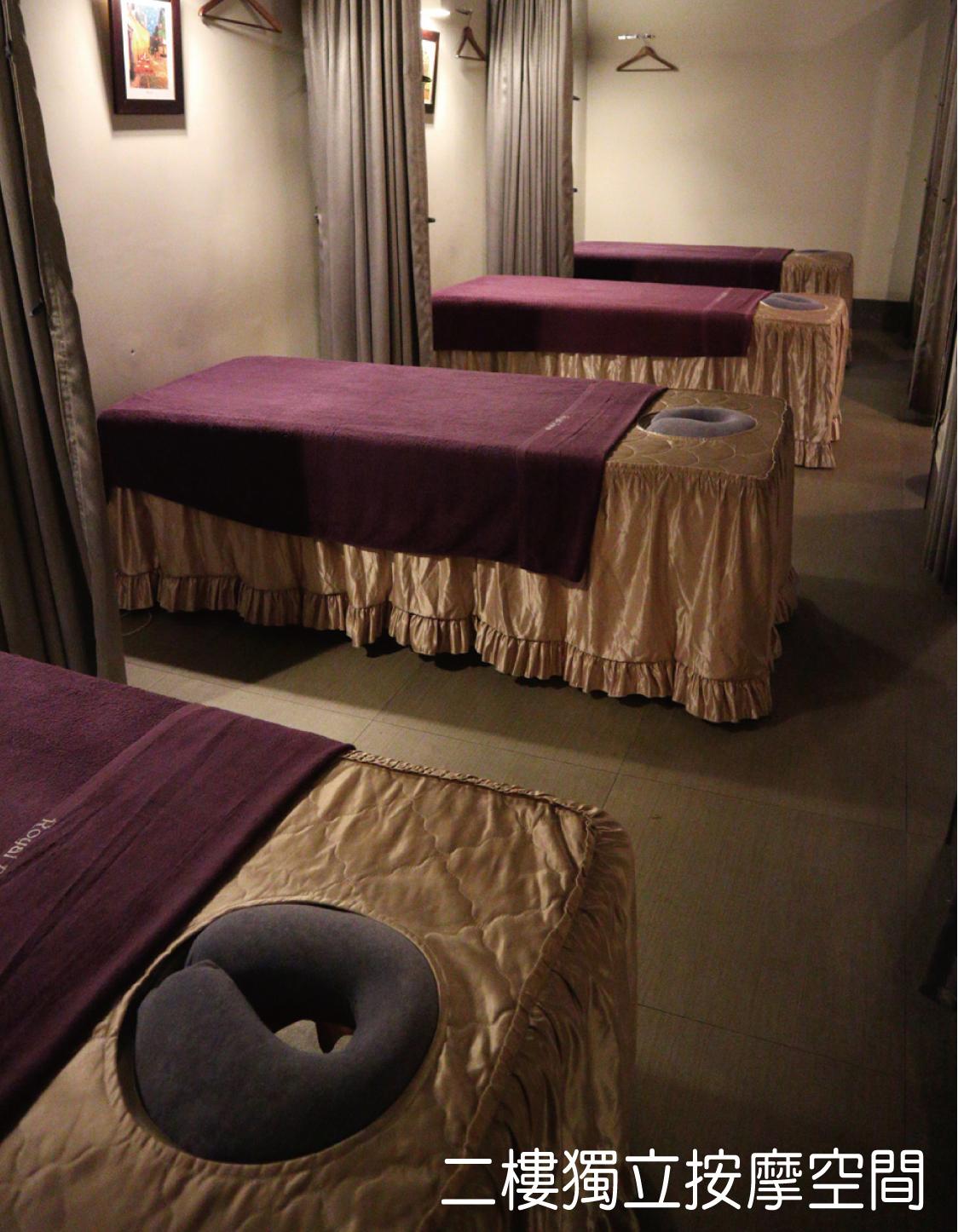 會館二樓主要提供全身按摩服務,可做一人、二人、四人房的區隔。