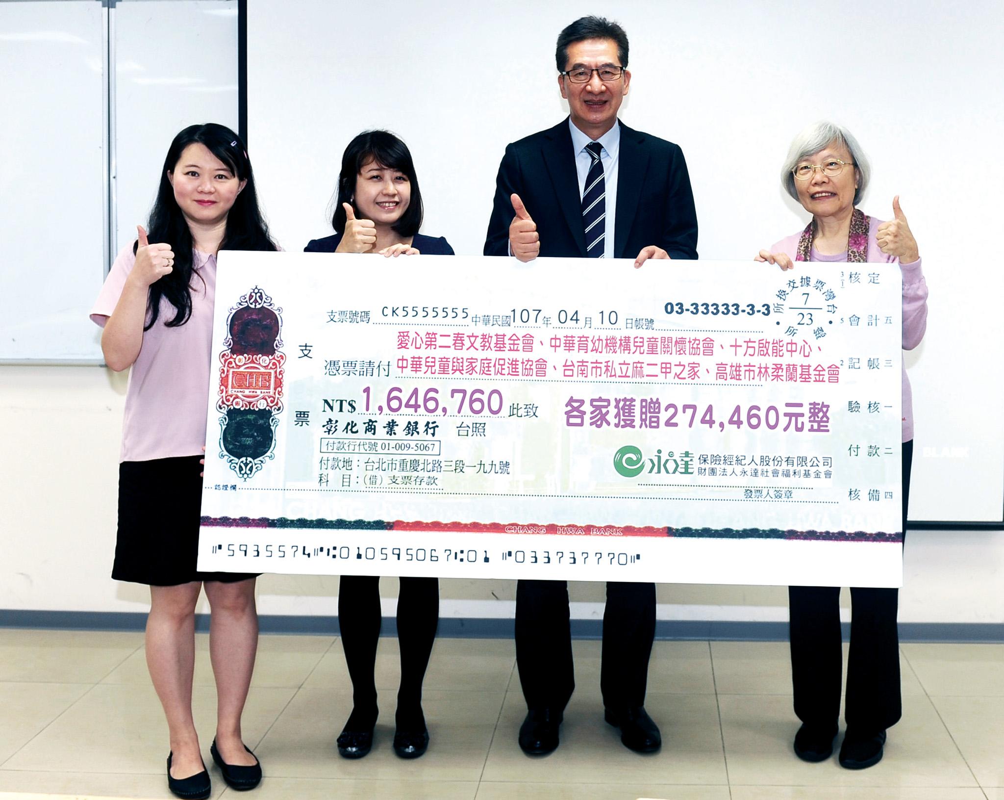 北區捐贈儀式由陳慶鴻總經理(右二)代表捐贈。