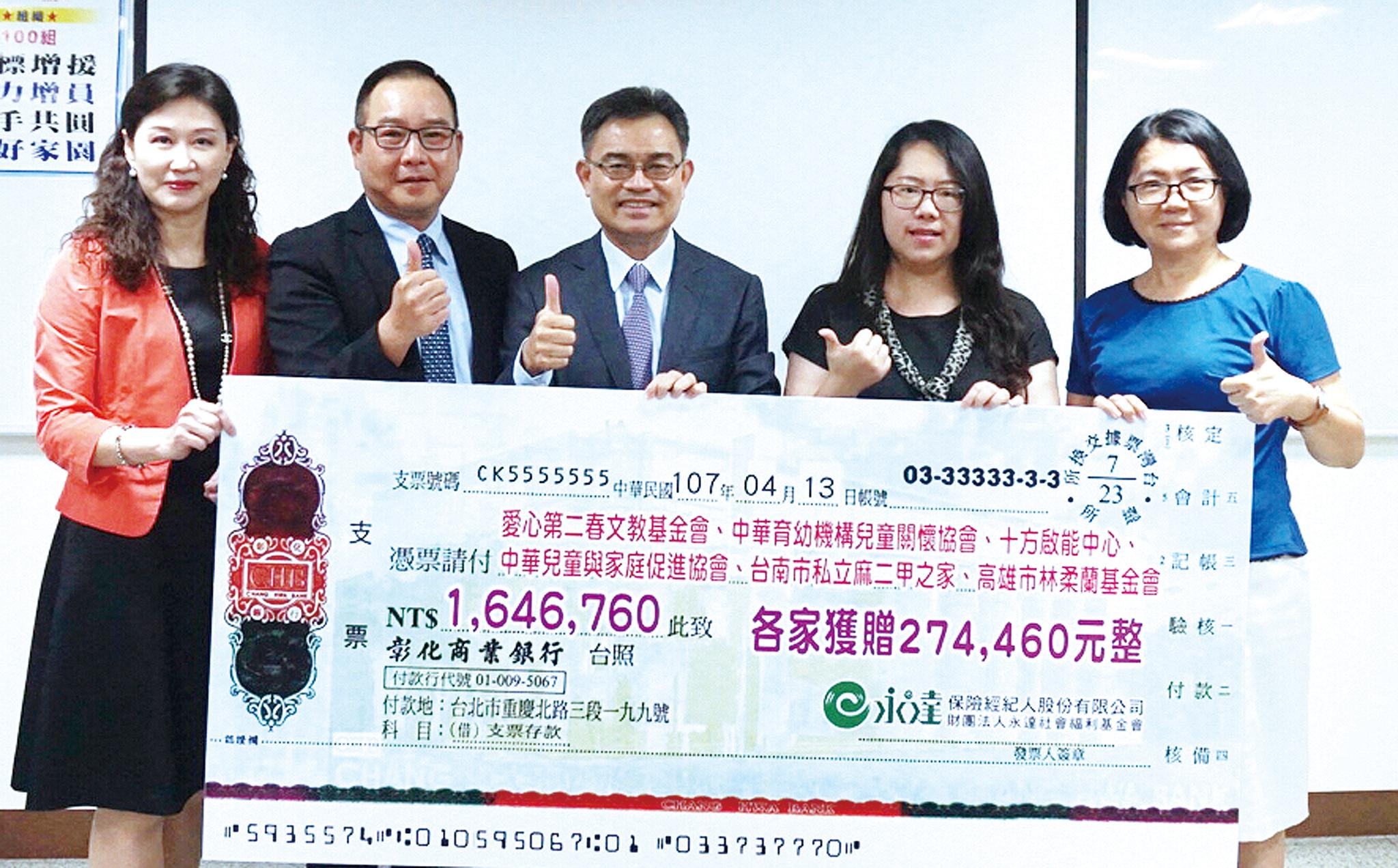 南區捐贈儀式由李世傑業務副總(中)及鄭棕銘業務籌備副總(左二)代表捐贈。