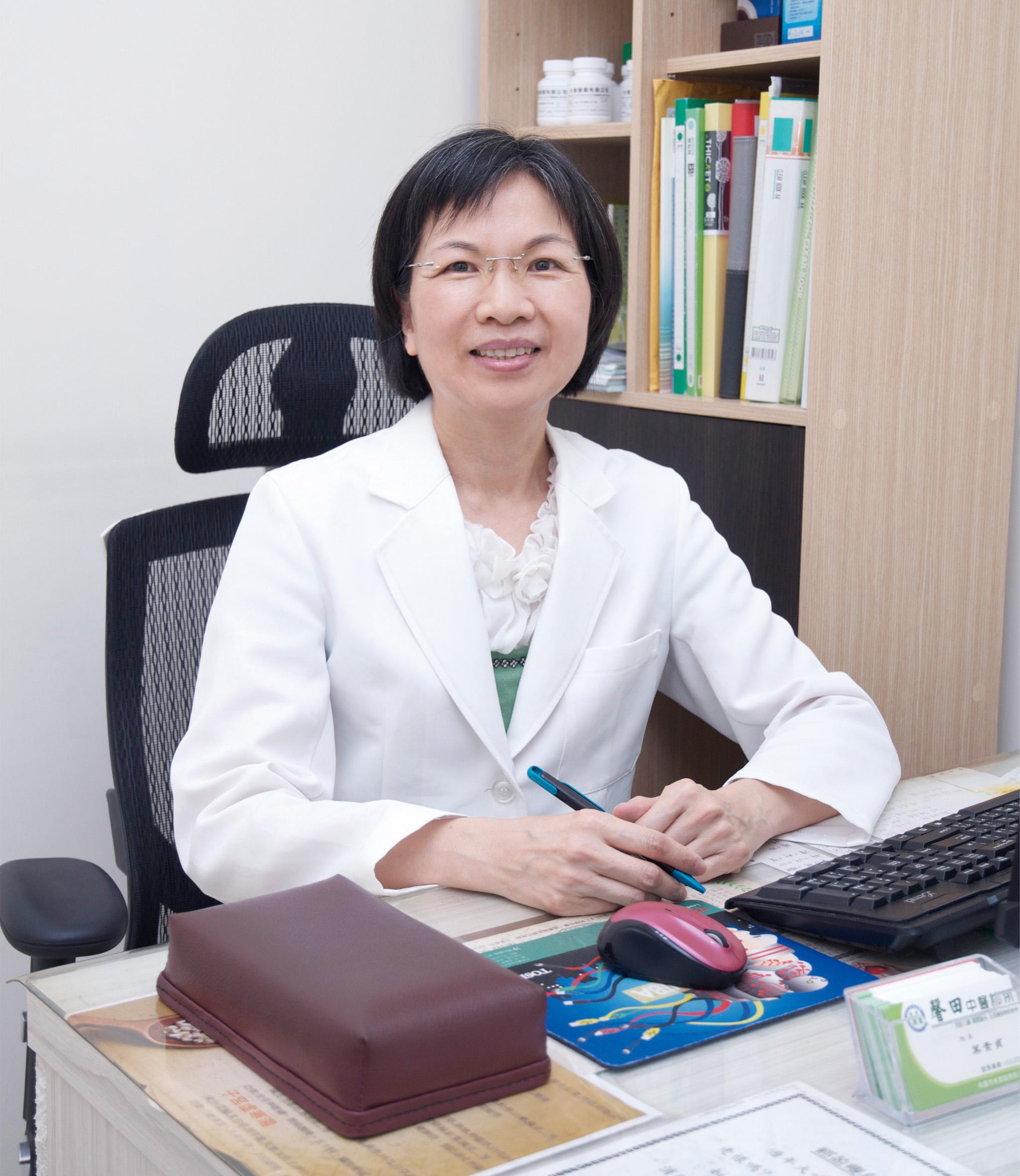 馨田中醫診所葉素貞醫師視病猶親,給予病患歸屬感。