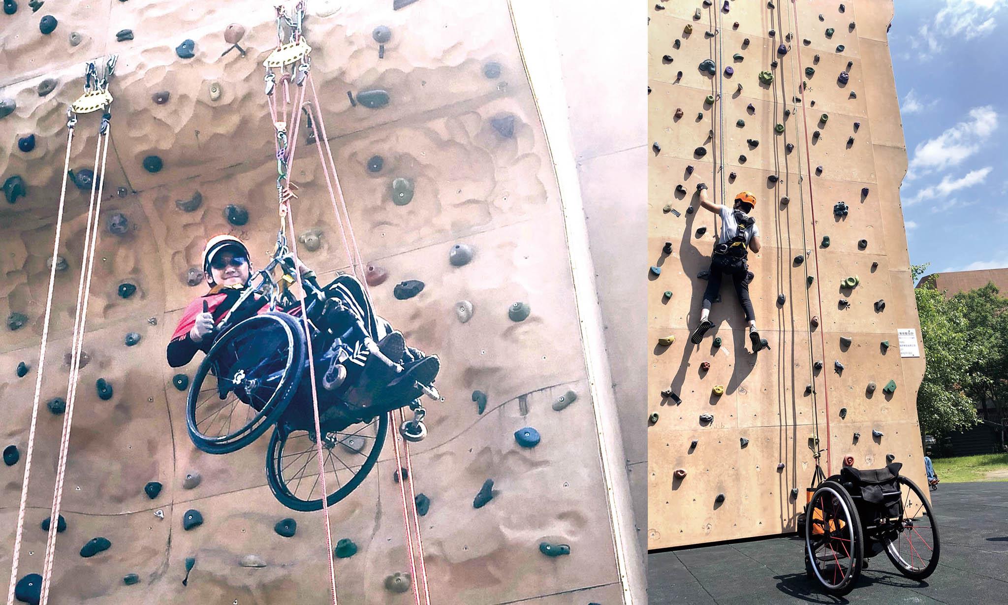 國內首度身障攀岩體驗。