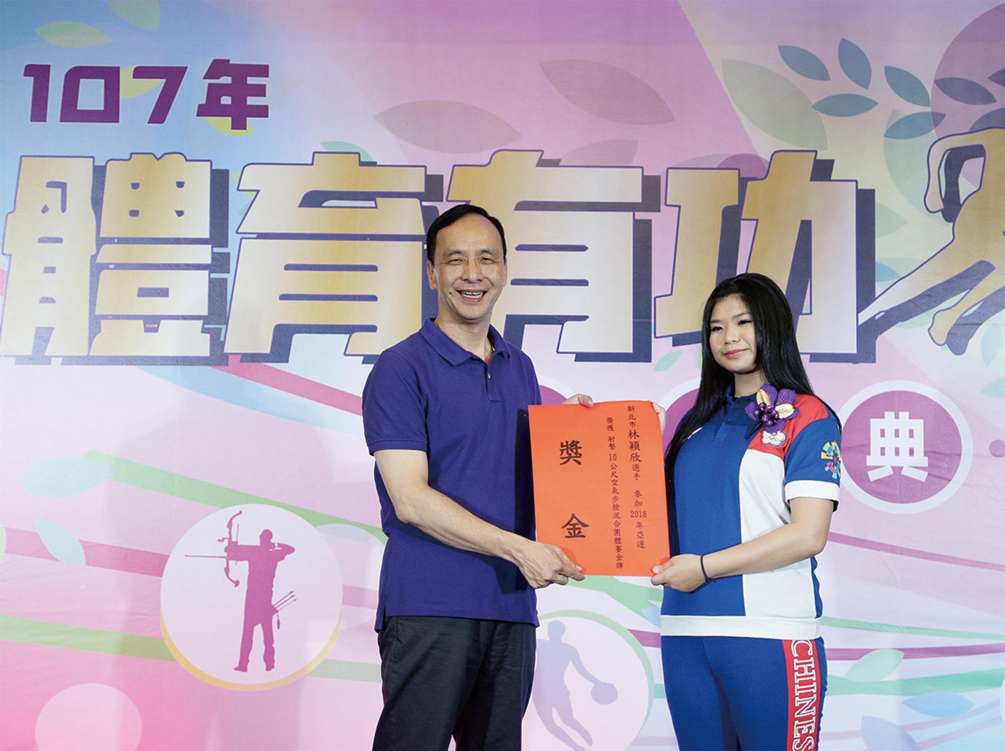 新北市長朱立倫頒獎祝賀林穎欣獲亞運金牌。(新北市體育處 提供)。