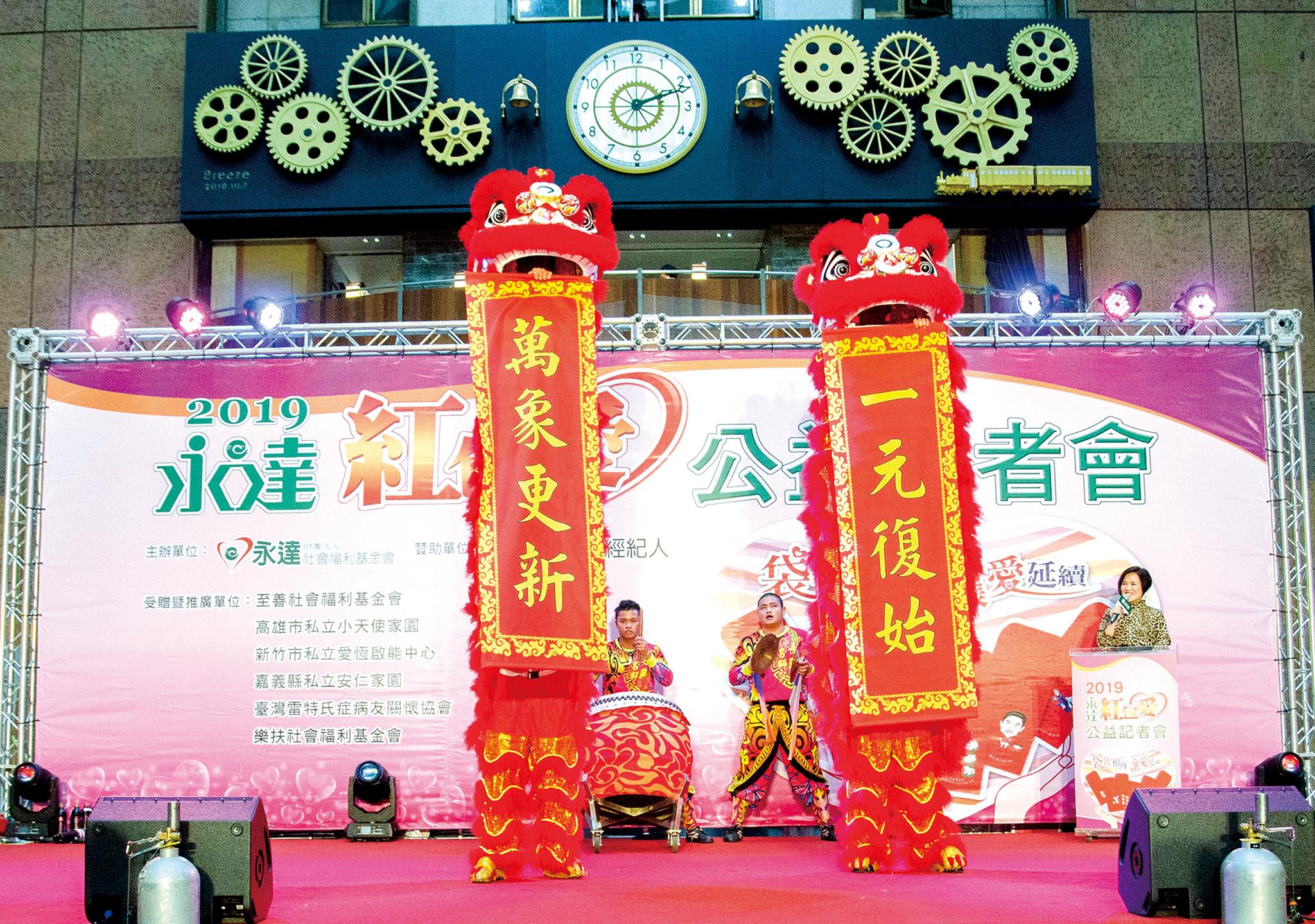 榮獲世界獅王冠軍的長興醒獅團帶來精彩的開場表演。