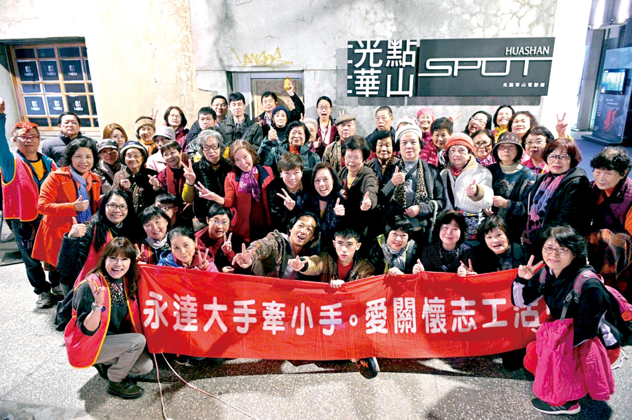 永達業務協理張家蓁(站立第一排左六)透過永達社福基金會邀請長者、弱勢兒童及家長欣賞林俊逸《幸福的故事》演唱會。