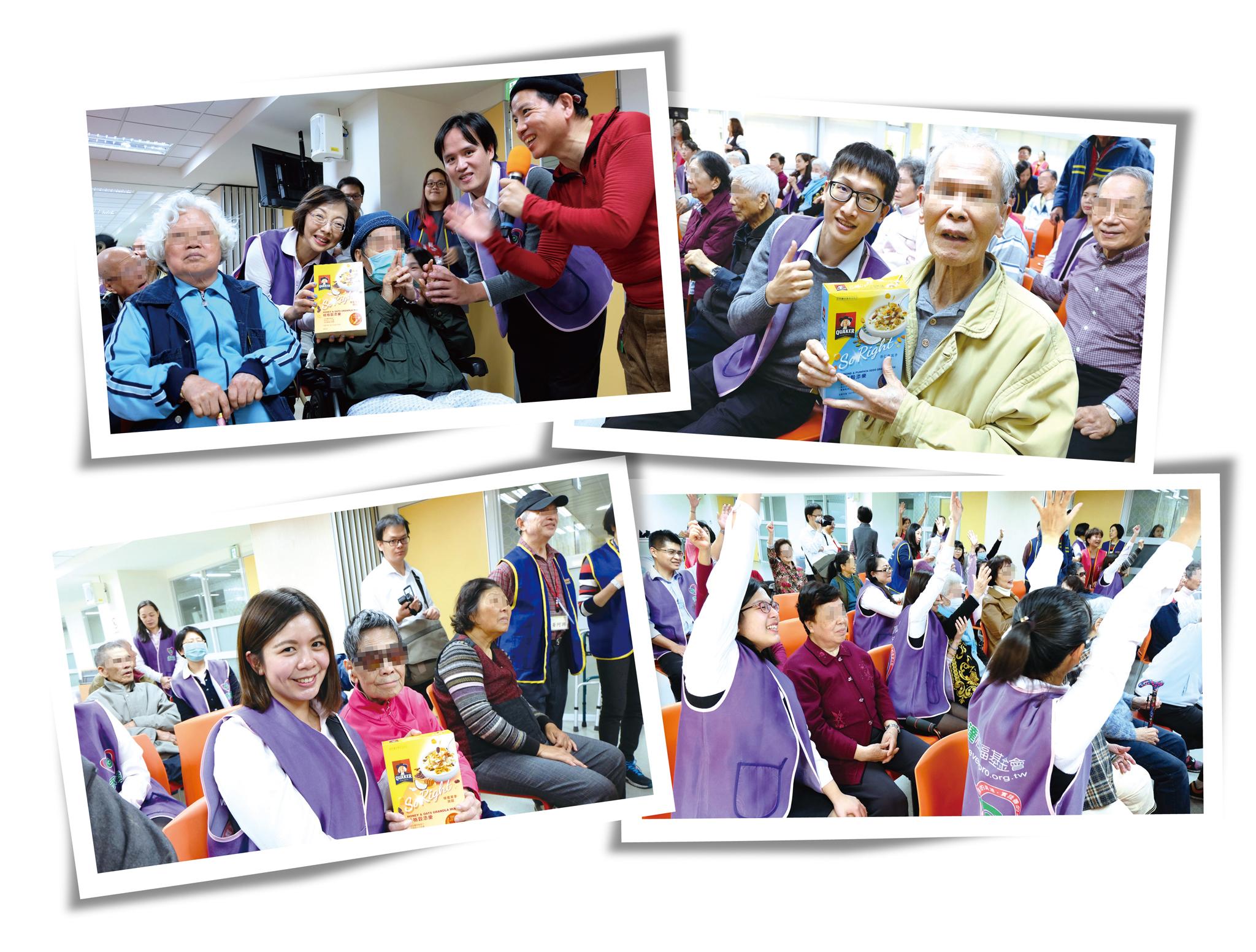 志工協助長輩們與台上互動搶答問題拿贈品。