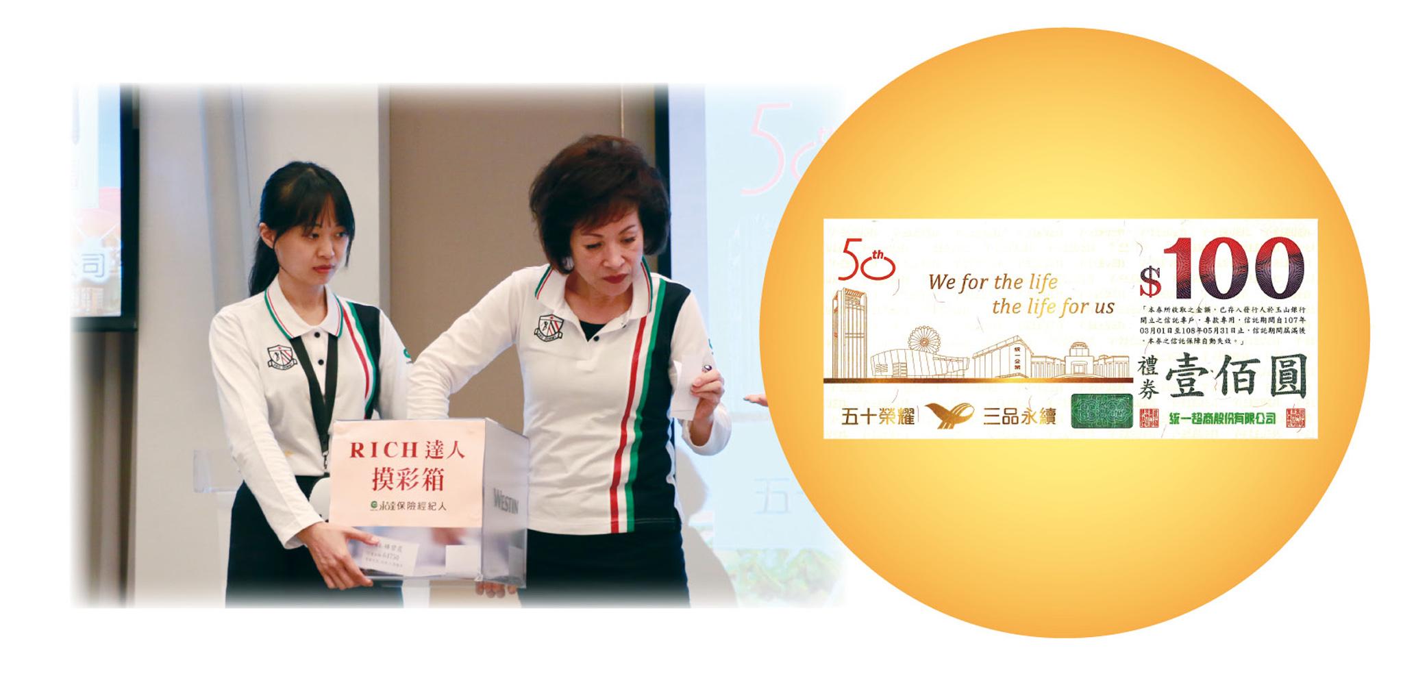 韓孫珍華業務副總抽出肆獎幸運得主。