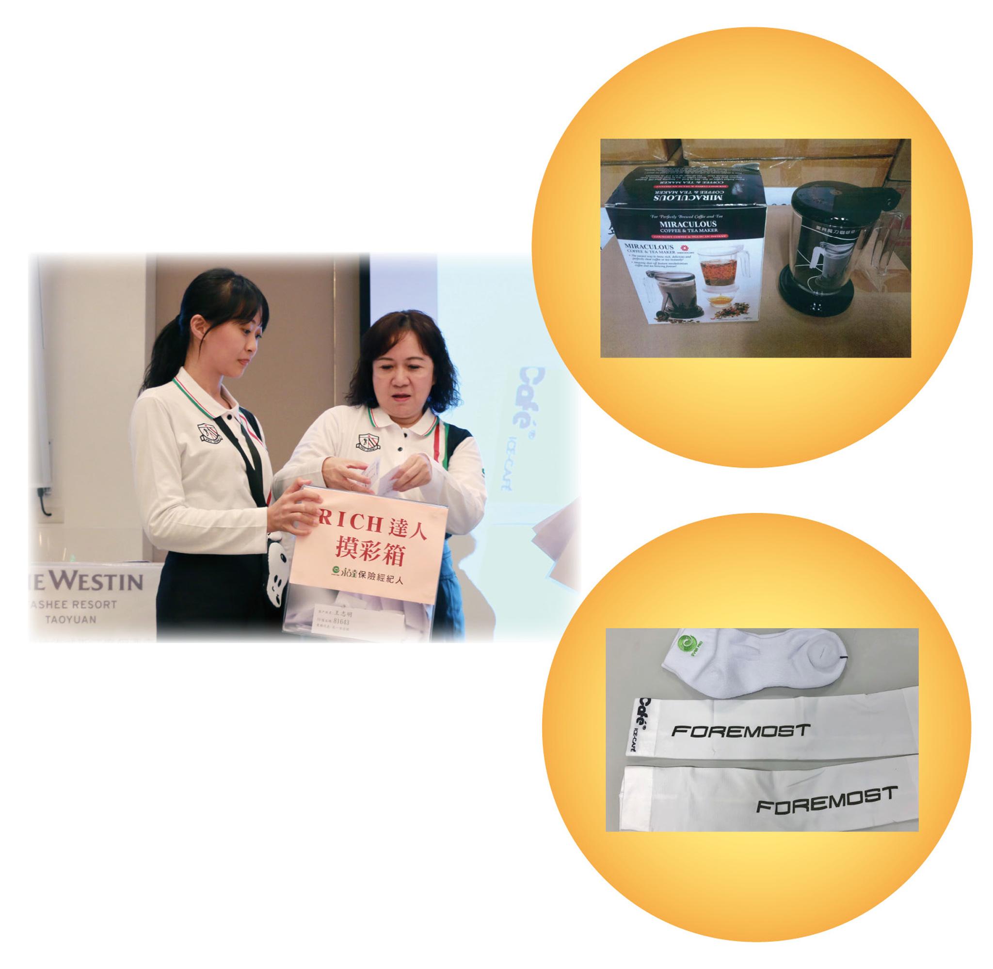 蔡瑩惠業務籌備副總抽出柒、捌獎幸運得主。